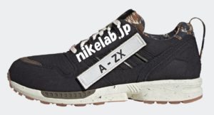 adidas ZX 8000 Out There TOKIO - G55409
