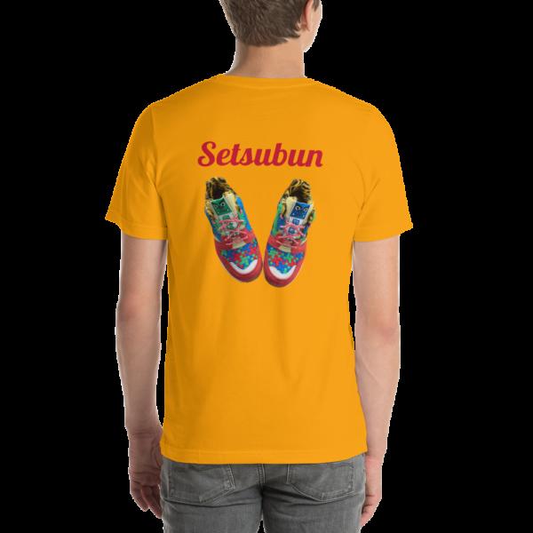 Setsubun Limitiert Gold